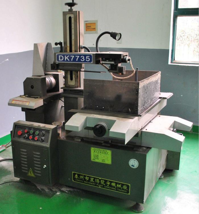 线切割机-DK7735